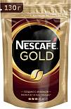 Кофе растворимый Nescafe gold 130 г