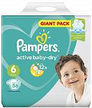 Подгузники Pampers active baby-dry 6 13-18 кг 56 шт